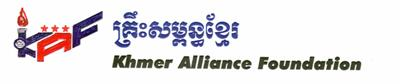 khmer alliance foundation